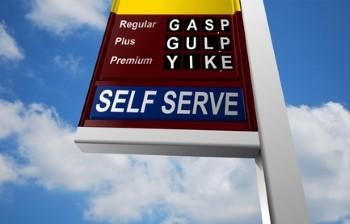 Pylon Signs New Orleans Pole Sign Design Pylon Sign